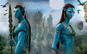 Avatar, classic movie HD wallpaper