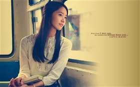 Girls Generation, Lim YoonA 11 HD wallpaper