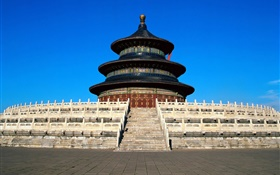 Beijing Forbidden City, tower, stairs HD wallpaper